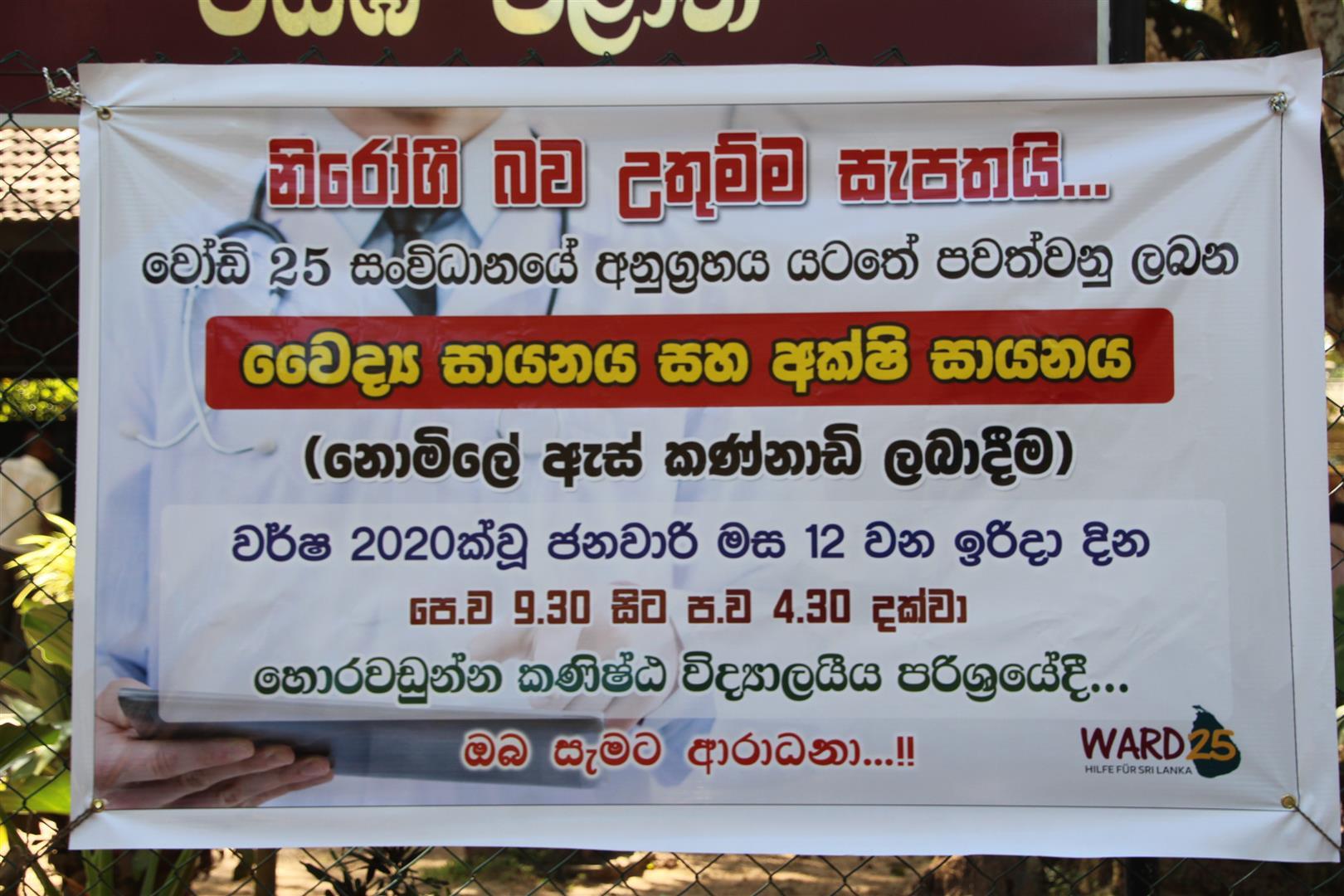 Ward 25 organisierte Medical Camp - 500 kamen zur mobilen Sprechstunde ...